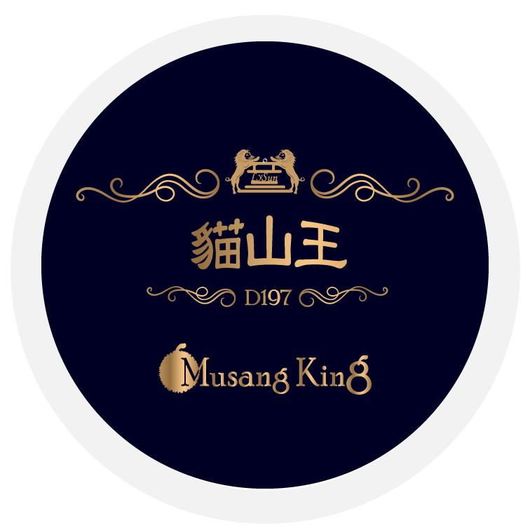 貓山王榴槤/立三國際進口水果