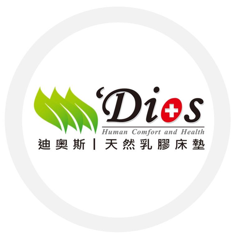 Dios迪奧斯頂級乳膠床墊